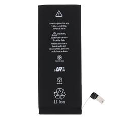 Batérie pre iPhone 6...